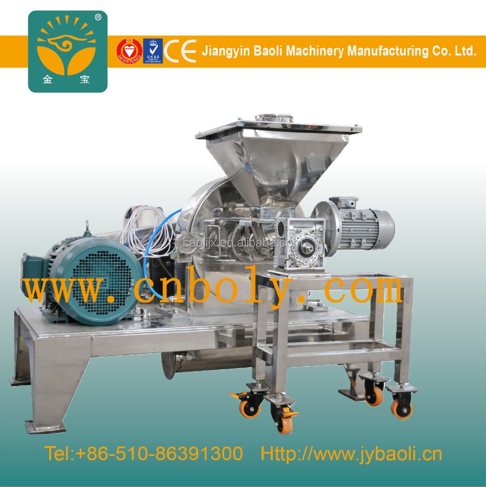 Chemical fine powder small Hammer mill for sale