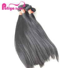 Best machine and skilled worker made virgin brazilian hair weaving,natural color straight hair