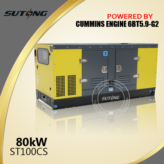 70kw generator without engine for cummins engine