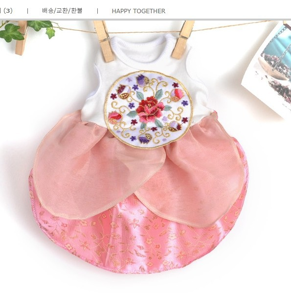 Korean fashionable elegant traditional pet clothes dress apparel clothing
