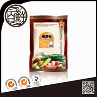 Taiwan wholesale chicken flavor soup powder