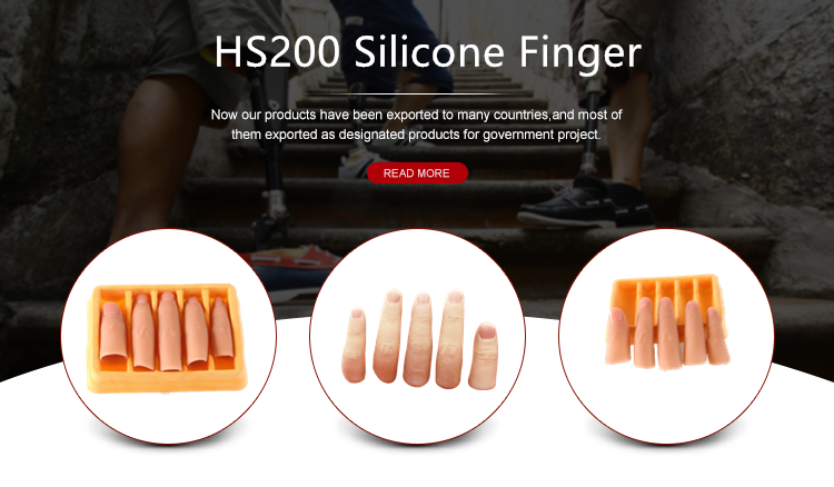 HS200 Silicone Finger  ( Set )