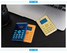 hot and popular Ultra Thin Q3 Card Phone 4.5mm Mini Pocket from Shenzhen China