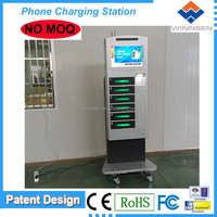 No MOQ Wifi selling cell phone charging station for airport APC-06B