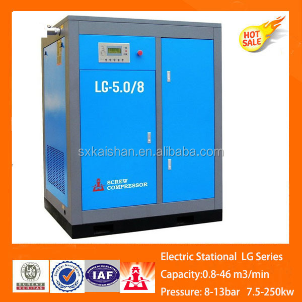 Reliable LG-1.2/8 7.5KW Motor driven stationary air compressor parts air compressor price list
