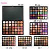35 Warm Matte Shimmer Colors Cosmetics