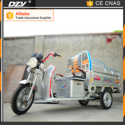 Professional electric recumbent tricycle for wholesale