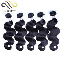 Best selling most expensive remy brazilian no tangle no shed brand name can colored body wave human hair weave
