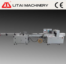 Hot best sale paper plastic cup wrapping machine full automatic counting and packing price