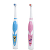 Factory supply Cartoon design Kid battery operated toothbrush