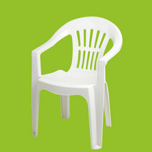 Alibaba Hot sale and High quality Wholesale cheap colorful durable lounge plastic chair