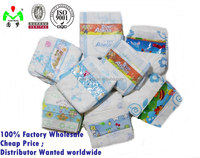 China Professional Baby Diaper Manufacturer, Diaper factory