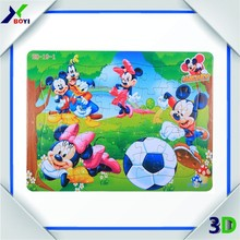 custom kids toy 3d diy puzzle toy