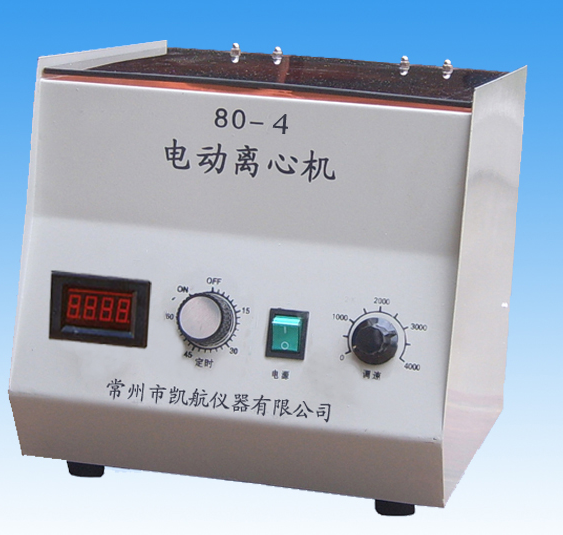 supply 80-4 milk fat testing machine 100ml tube centrifuge chemistry laboratory equipment