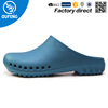 Chef Slipper Soft Clog Slipper Use