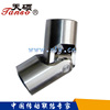 High Quality Small Universal Joint