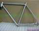 Titanium bike frames with tapered head tube Cheap titanium bicycle MTB frame 29er titanium mountain bike frame