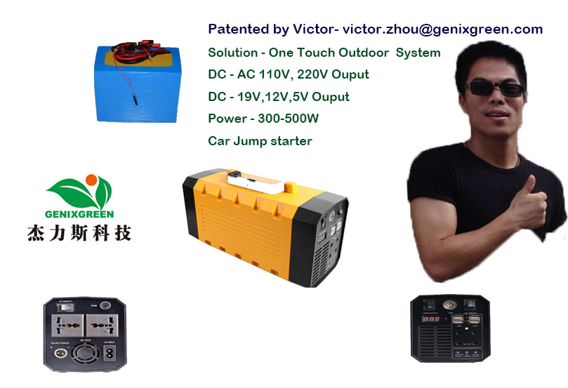 best quality 12v 30ah outdoor battery pack station 300w rechargeable portable power pack station