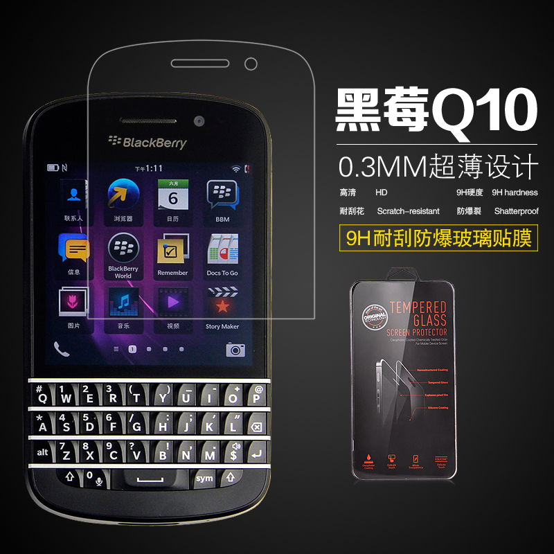 Sell Online Premium <strong>Q10</strong> Tempered Glass Screen Protector For BlackBerry <strong>Q10</strong>