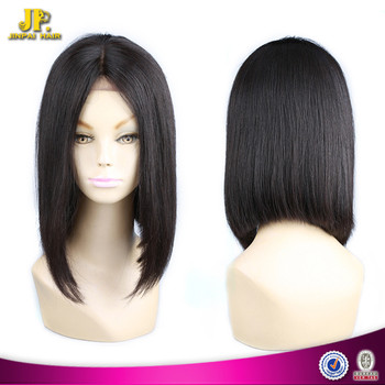 JP Hair New Arrival Bobo Wig Cheap Human Hair Wigs