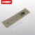 white hotel plastic white comb cheap pocket hair comb