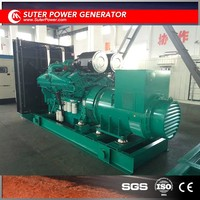 High quality 1375kva/1100kw electric power diesel engine by USA suppliers