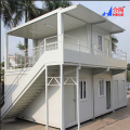 HEGE Movable container house