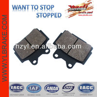 Comfortable brake part performance brake pad plate/brake pad backing plate