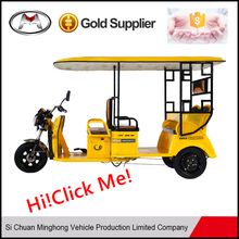 2017 Hot sale taxi passenger tricycles / passenger tuk tuk cheap tricycle / adult three wheel bicycle for sale