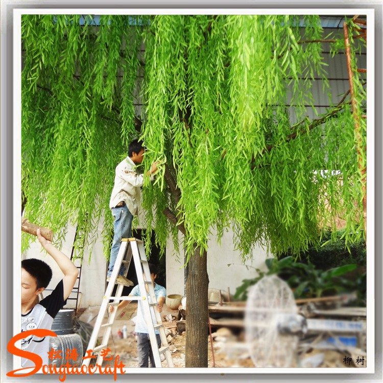 High imitation artificial weeping willow tree large indoor led lighted decorative trees park garden decor