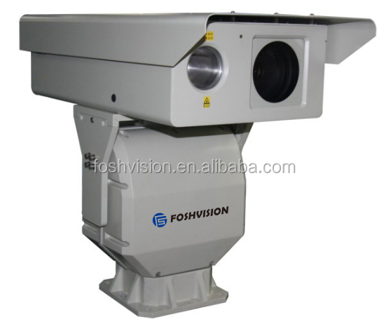Fresh--Long Rang Laser IR Infrared Camera FS-UL4120-HD-Highway monitor