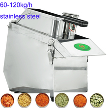 industrial potato flakes chips vegetable cutting machine multifunctional electric stainless steel vegetable cutter