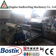 Hot melt industry fabric accessories laminating coating machine