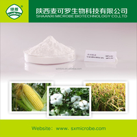 agrochemicals fungicide Validamycin