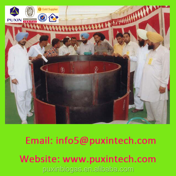 biogas plant with purification of sewage water pump for 20 persons