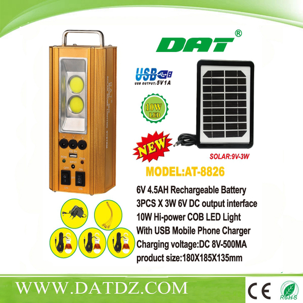 AT-8826 Alluminum Alloy material 20W high power COB solar lighting kit rechargeable mini solar for home