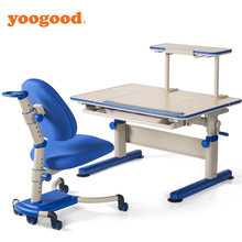 Yoogood Study Table Height Adjustable Children Furniture Table Chair