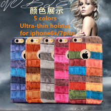 Luxury Stick skin phone case Seven color dermatoglyph ultra-thin mobile phone cover for iphone6s 7 7plus shockproof slim Leather
