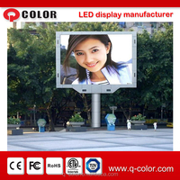 P10 full color outdoor waterproof led advertising panels