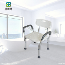 plastic disabled elderly bathroom bench corner shower stool bath chair shower seats and stools with back and arms