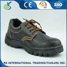 cruiser safety shoes