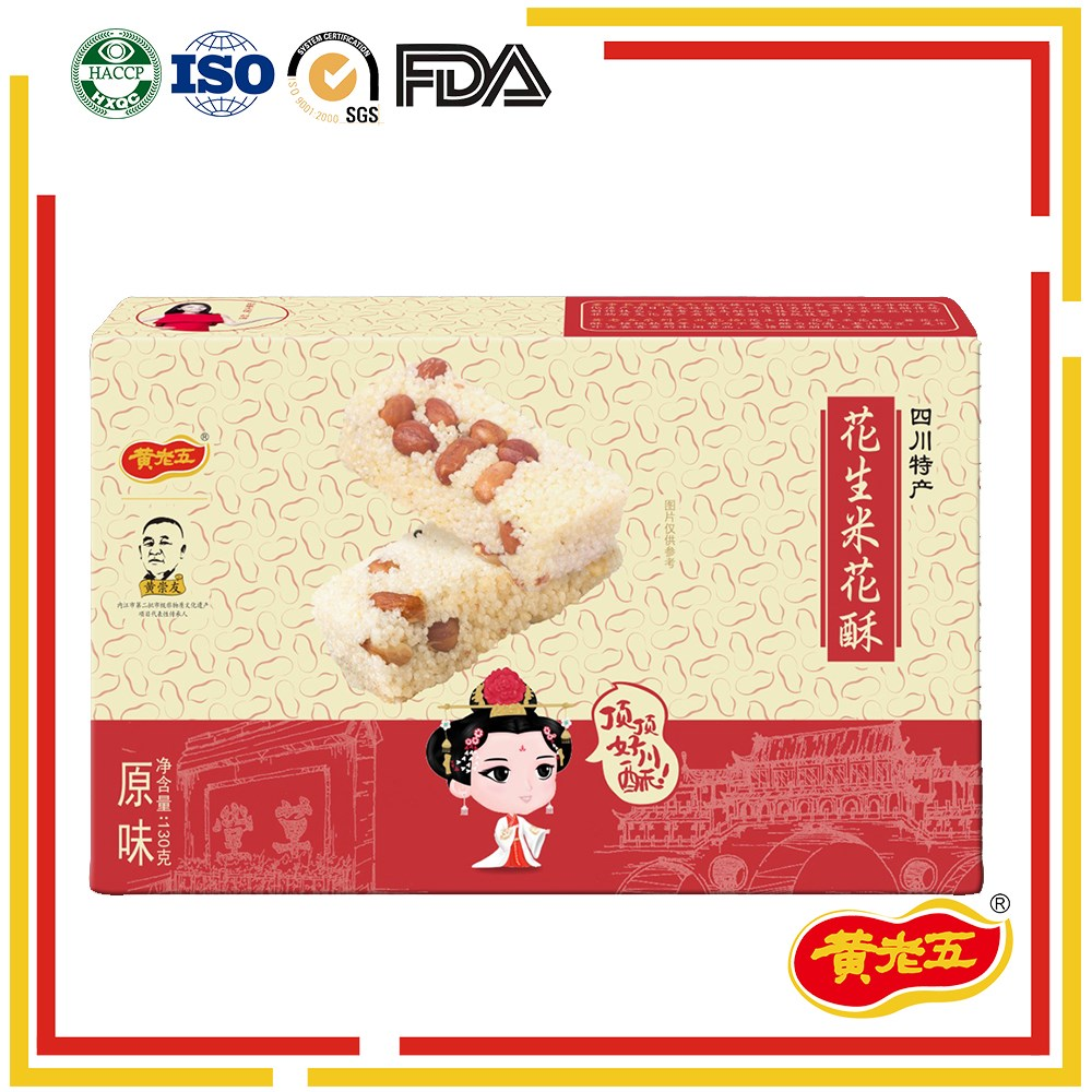 China factory 130g gift box packing Chinese wholesale sweet cookie