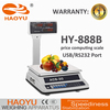 RS232 Hardware And Software Price Electronic