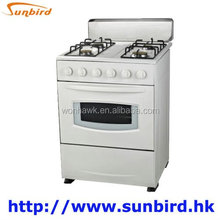 Hot Sale SB-RS02A Freestanding four burner electric range cooking stove for kitchen
