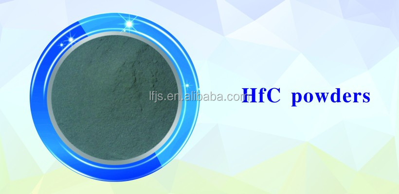 Hafnium carbide powder high surface <strong>activity</strong> for high temperature coating plasma coating