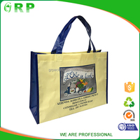 ISO/BSCI Stylish OEM shopping bags big space nonwoven holiday laminated bag