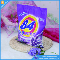 2016 hot sale Bright washing powder / 10kg Bulk detergent powder