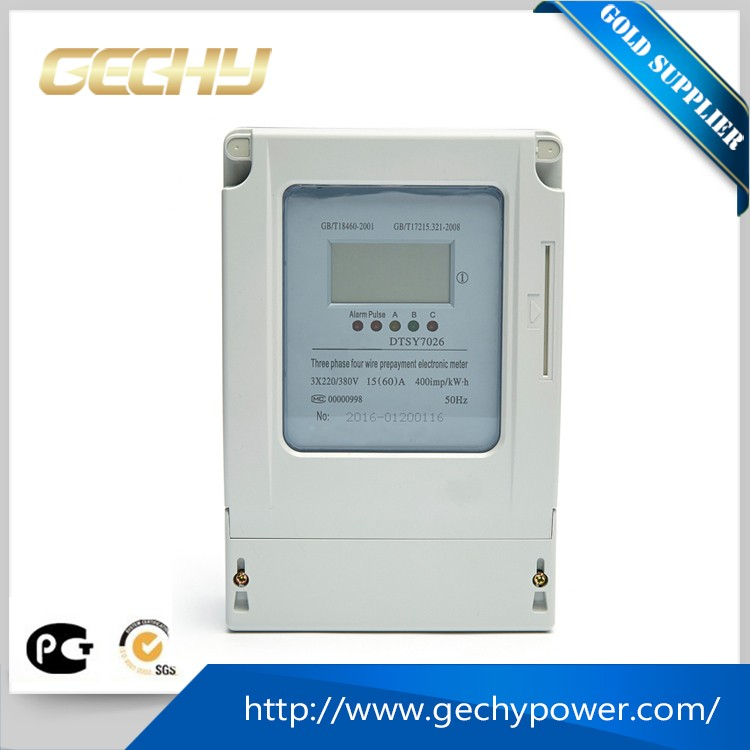 Household 3 phase 4 wire 220/380V smart card electric digital meter prepaid electric meter prepayment electricity meter