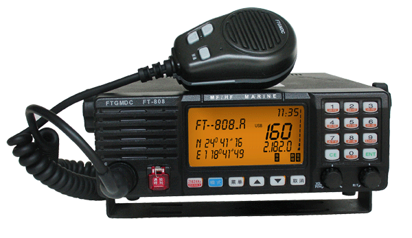 wireless tour guide system FT-808 level in the high-frequency MF/HF (DSC) CB radio with CCS certificate with high quality