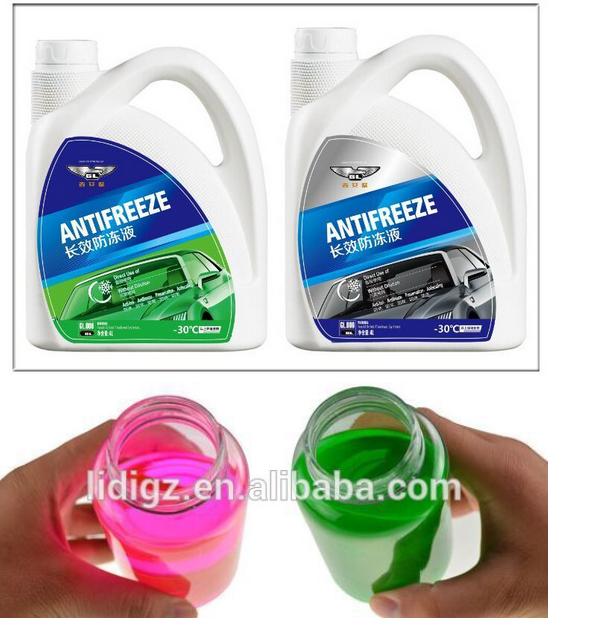 Antifreeze.png